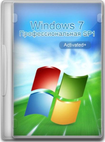 Реклама на сайте. бесплатно программы. скачать windows, windows xp, windows