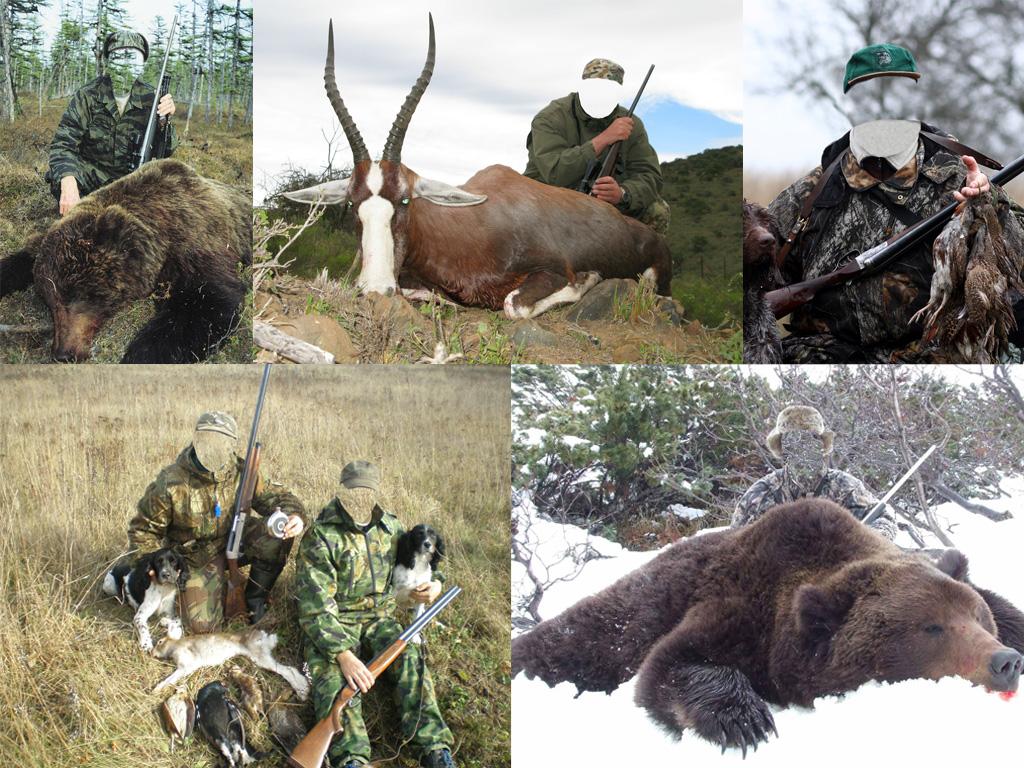 Картинки, картинки для фотошопа охотники прикольные