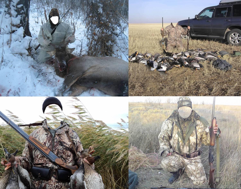 Картинки для фотошопа охотники прикольные, днем рождения
